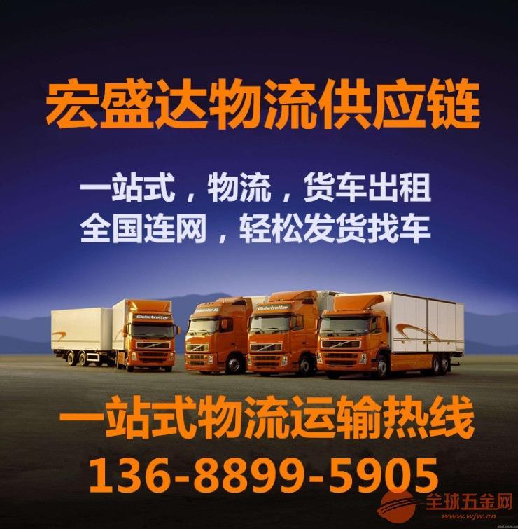 茂名到南京市鼓楼区6米8高栏车出租水果运输