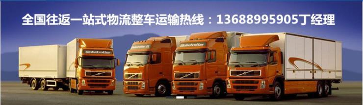 湛江到荆州市县有4米2高栏车出租水果运输