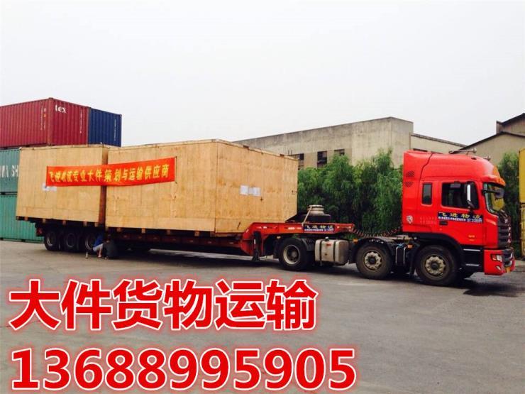 茂名到芜湖市鸠江区6米8高栏车出租水果运输