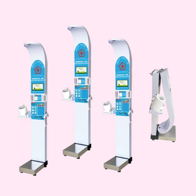 河南乐佳便携式自助健康体检一体机