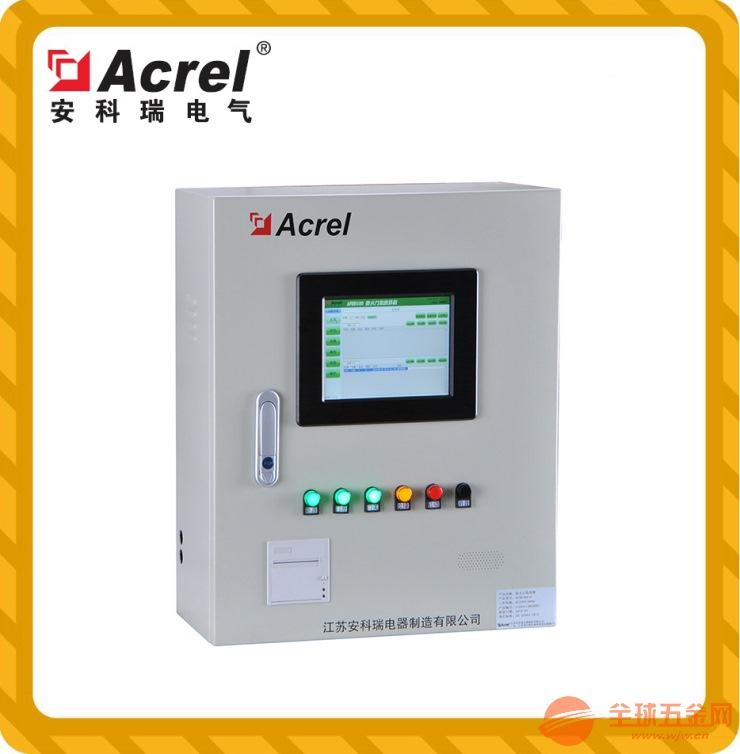 AFRD100防火门监控系统实时自动巡检二总线通讯