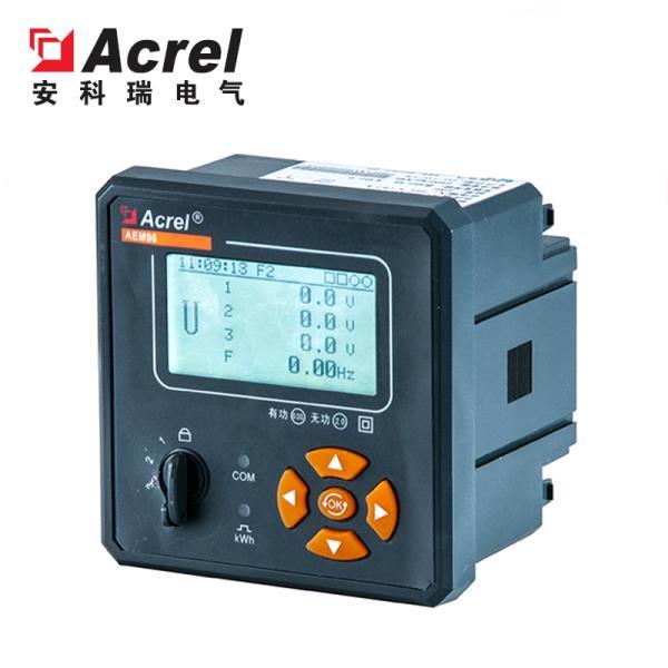 安科瑞AEM96工業能耗管理云平臺用三相電能表