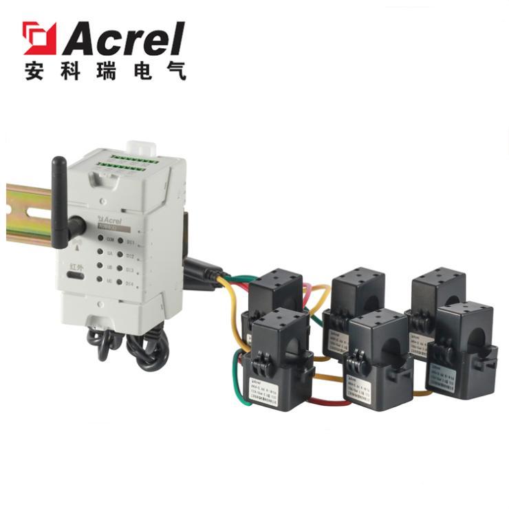 ADW400-D24 1S山東聊城環保用電監測終端價格X惠