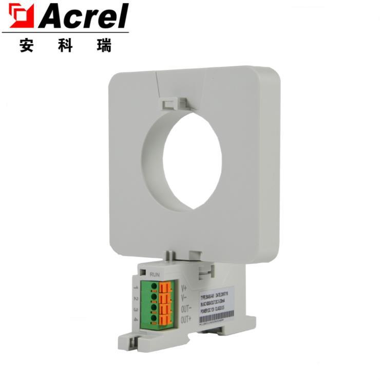 安科瑞BA20(II)-AI/T交流電流傳感器真有效值精度高