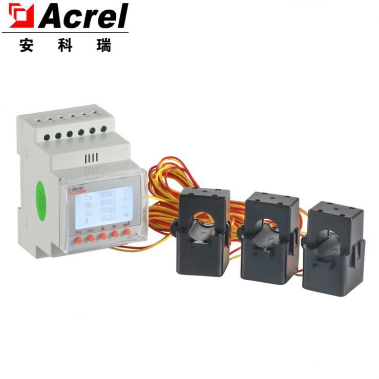 ACR10RH-D10TE3安科瑞逆流檢測三相電表