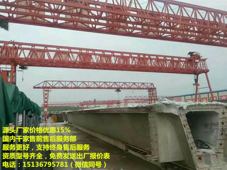 行吊,航吊年检,自行式架桥机价格,3吨电动葫芦重量