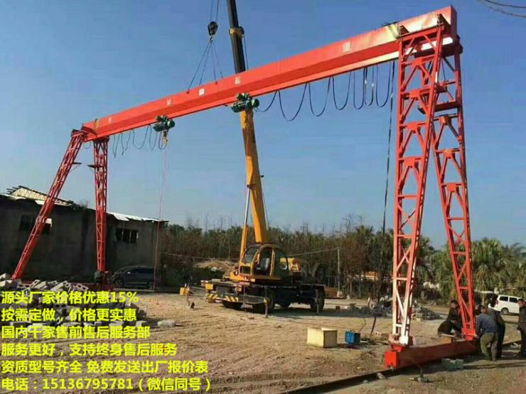 3吨价格,广西架桥机厂家,20吨行车规格型号,公路架桥机规格
