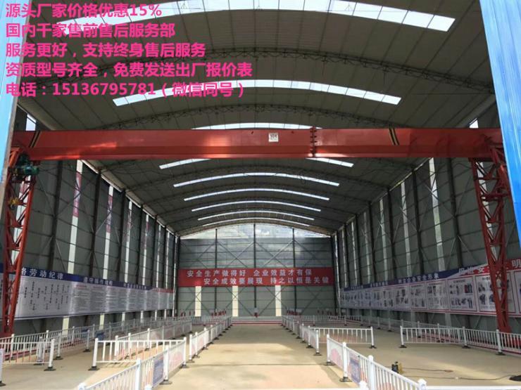 3吨航吊是不是特种设备,单梁门式起重机,车间行车组成部分,天津单梁起重机