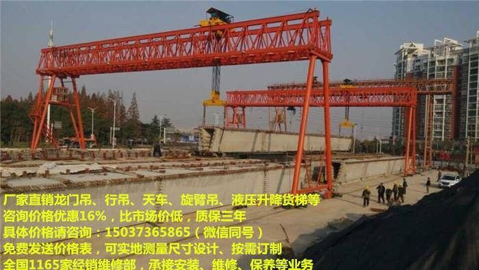 天津单梁起重机,行吊维修,行吊2吨