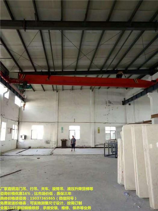 东莞行车安装厂家,龙门架型号,诸暨货梯