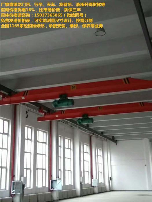 10吨双梁航吊多少钱,十吨行车多少钱,鞍山龙门吊公司