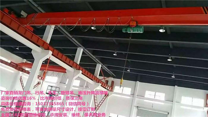 160吨龙门吊厂家,2吨电动葫芦,陕西行车厂家