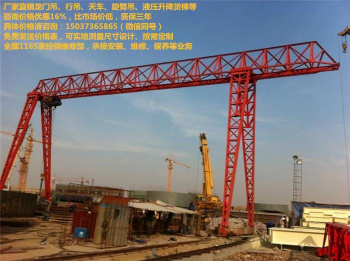 收铁行吊十吨多少钱,龙门吊结构,龙门吊参数