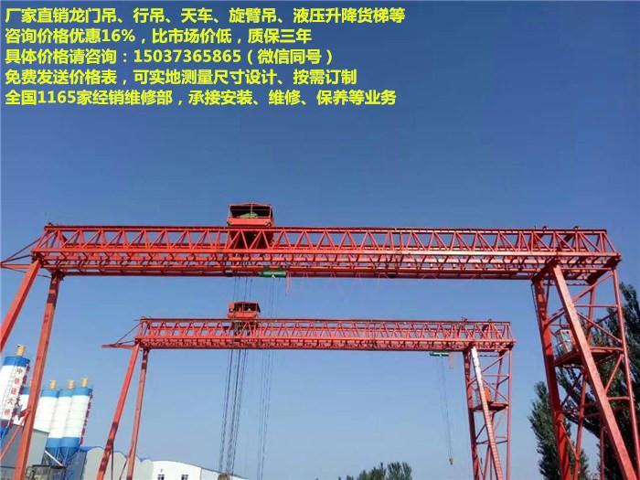 载重2吨的行车,乌鲁木齐行吊,桥梁门吊造价