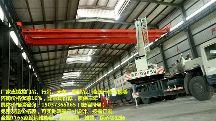 架桥机单价,锦州龙门吊式起重机价格,北起起重机