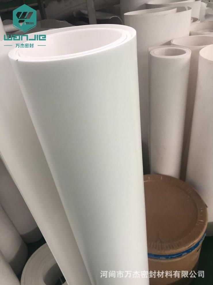 永清县国标耐磨聚四氟乙烯板厂家代理销售部