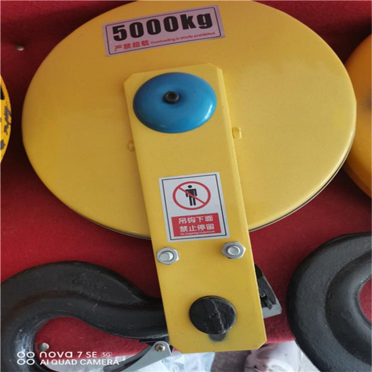 浙江MH型70吨电动葫芦门式起重机起重机参数价格