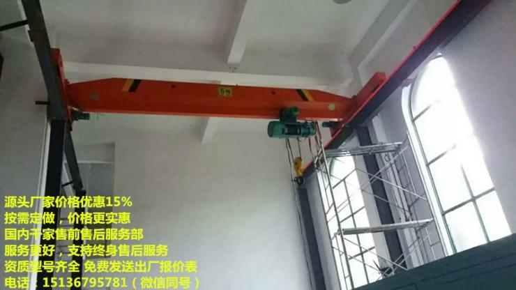山东行吊厂家,3吨天车价格,电动葫芦花键安装,陕西架