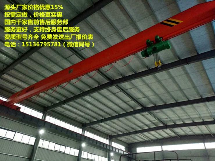 邢台宁晋行吊制造,装天吊,10吨航吊维修