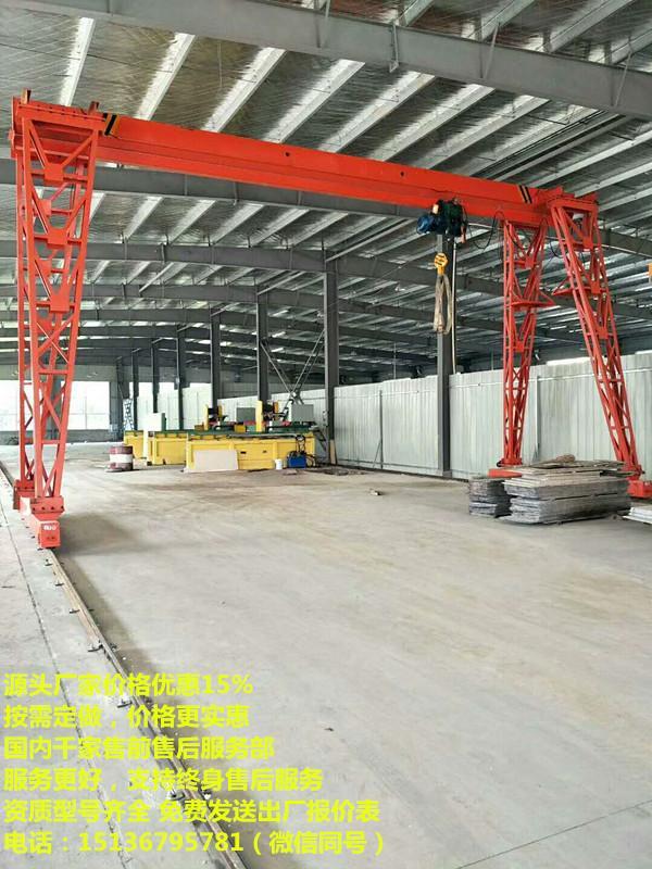 几吨的行吊需要年检,2吨悬臂龙门吊,昆山5吨龙门架,小型航吊电葫芦