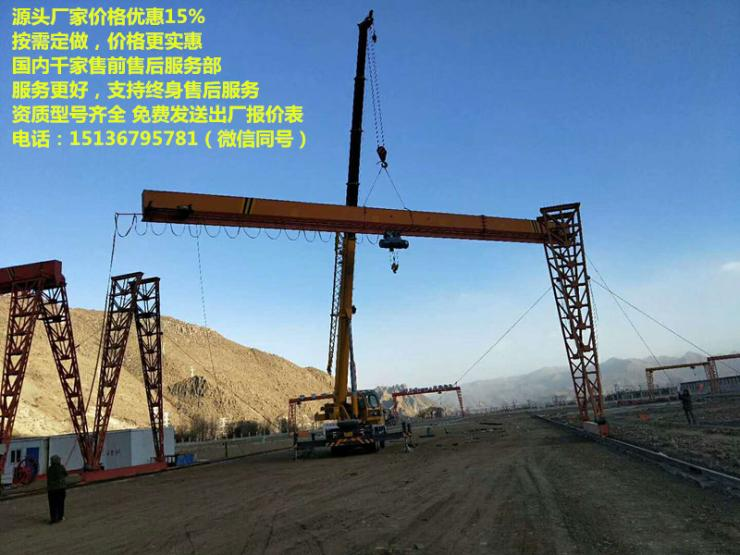10t电动葫芦功率,5吨行车规格,广东龙门吊厂家直销