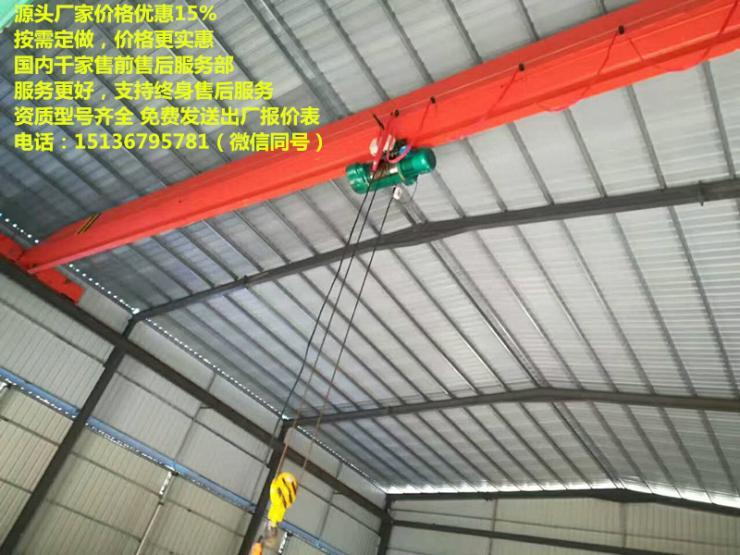 宜賓珙縣單軌行吊,門式起重機維修一般多少錢,天車維修
