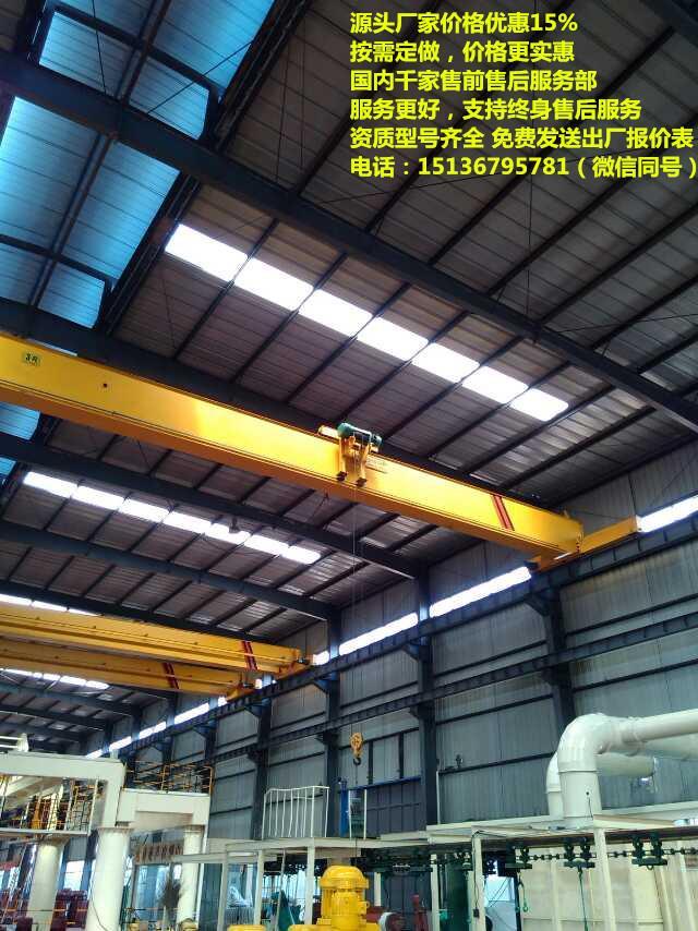 韶關曲江改造行車,附近橋式起重機維保,10噸天車維修