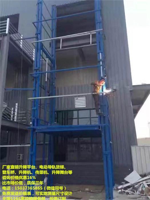 導軌鏈條式升降貨梯廠家,倉庫貨梯價格,固定式升降貨梯公司