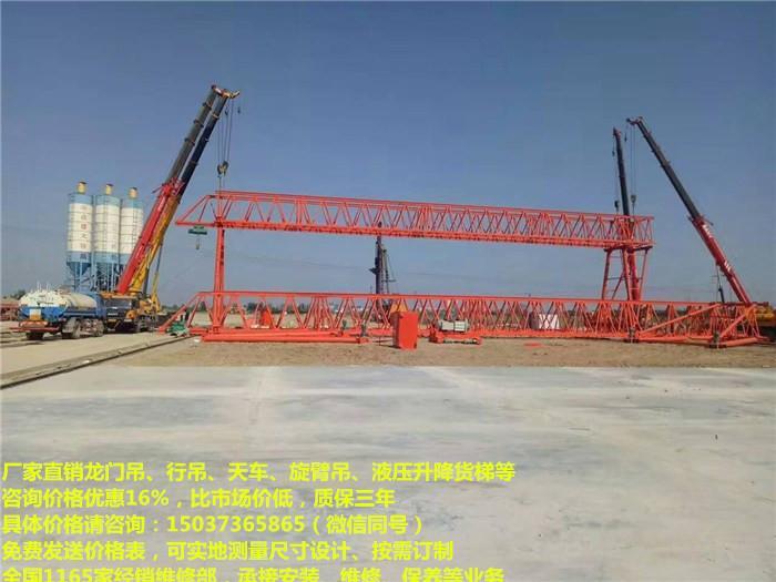 桥梁龙门架型号及参数,壁行式起重机,30吨行车价格