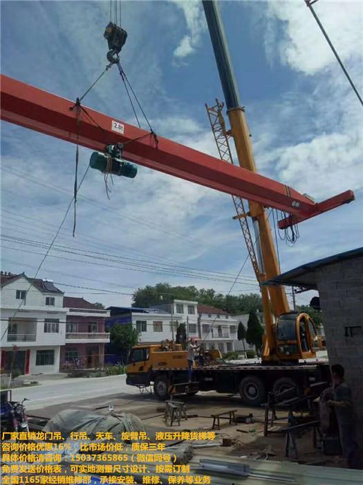 10t懸臂式龍門吊,20噸車要多少錢,10噸行吊