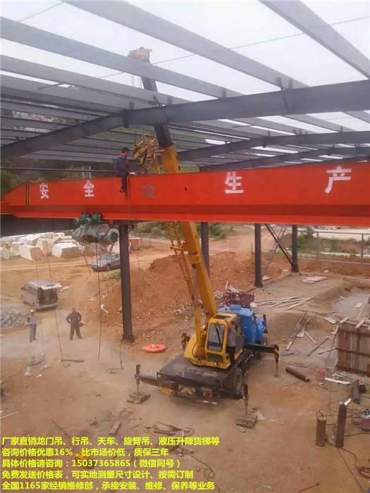 小型行吊,江苏单梁天车厂家,2吨行车属于特种设备吗