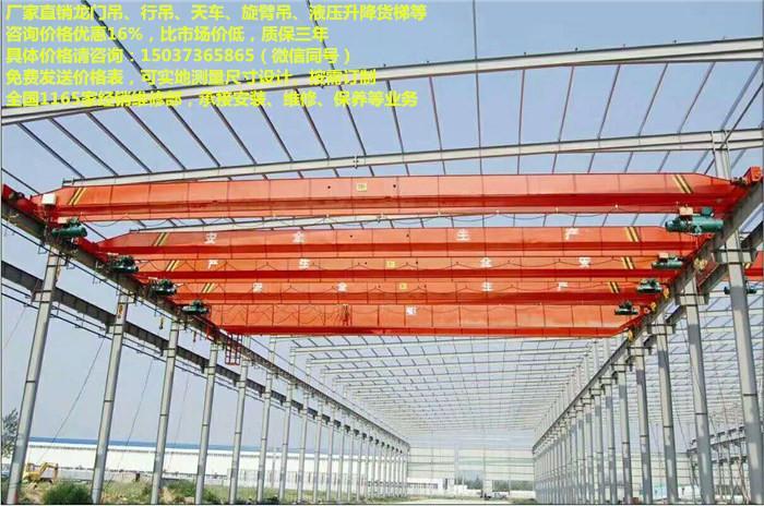 噸航吊多少錢,2噸電葫蘆吊軌,航吊5噸