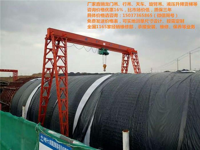 河南龙门吊价格,100吨行吊,五吨龙门吊