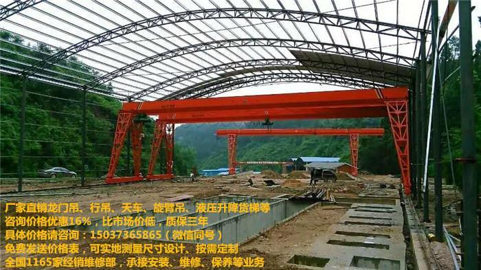 五吨行吊多少钱,行吊厂家,行吊型号规格mh5-11a