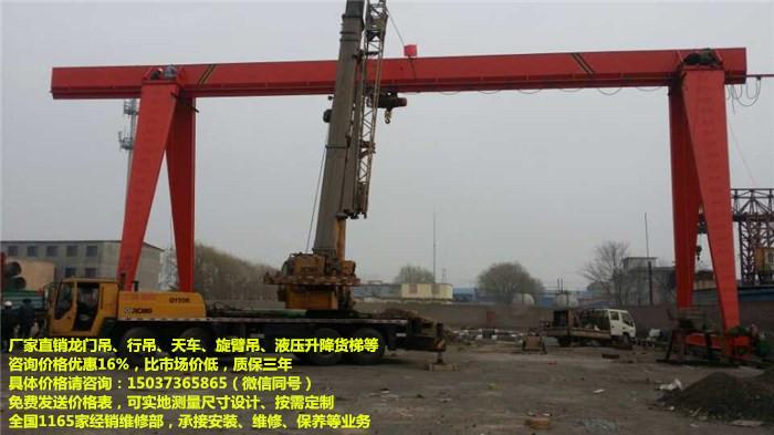 5吨叉车多少钱一台,航吊2吨价格,昆明行车安装