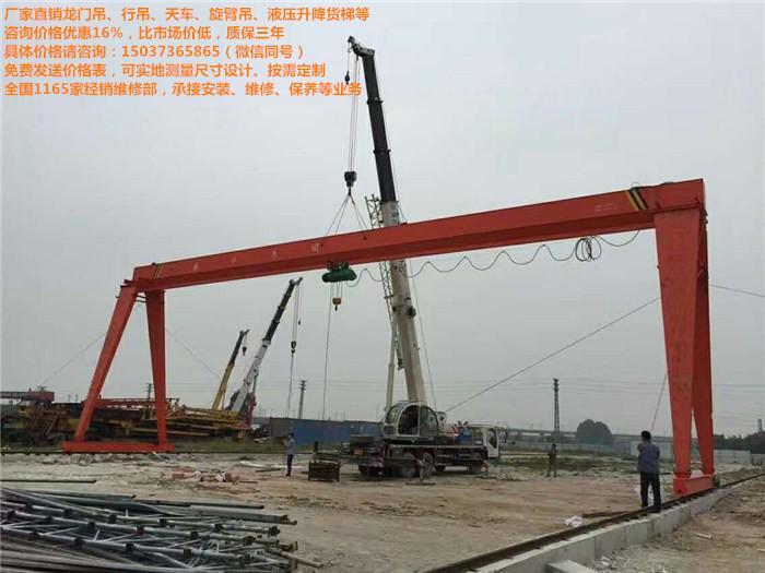 湖北航吊,龍門吊廠,16噸行吊