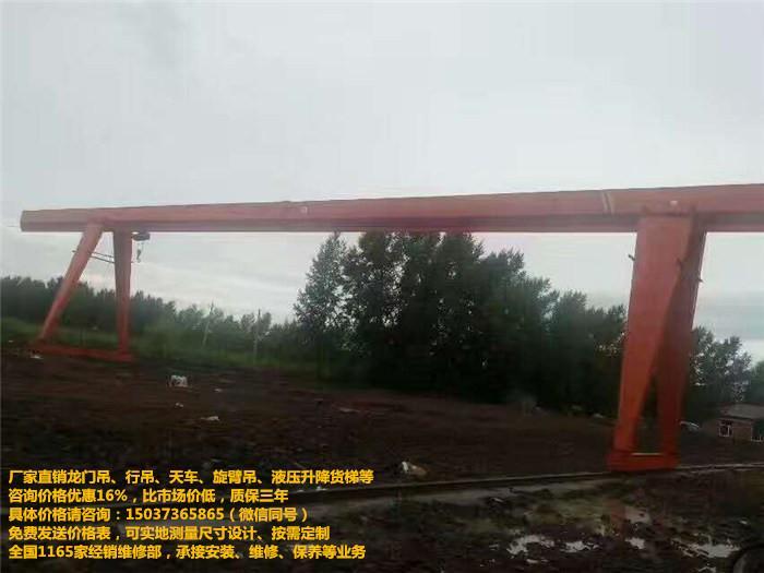 5噸行車限重器價錢,龍門吊10t,行吊型號規格mh5