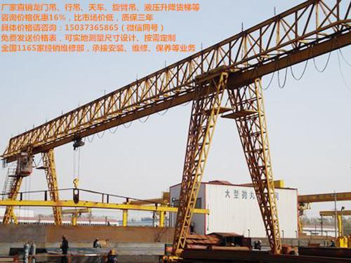 龍門吊X廠家,上海電動航吊,四十五噸龍門吊的價格