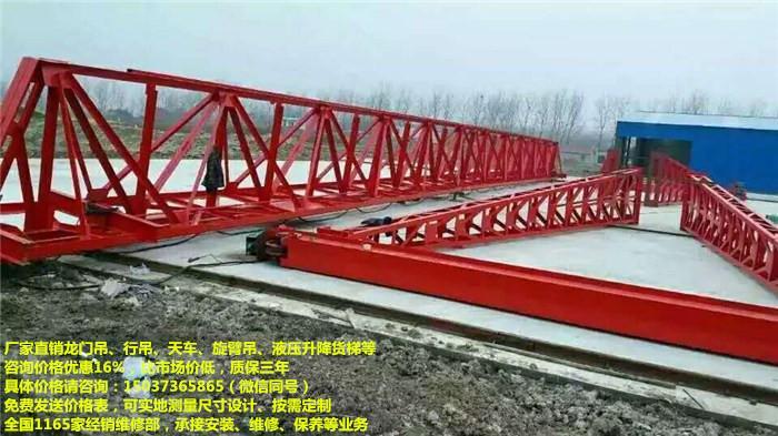 1吨的行吊,花式龙门吊价格,2吨行车宽8.8米自重