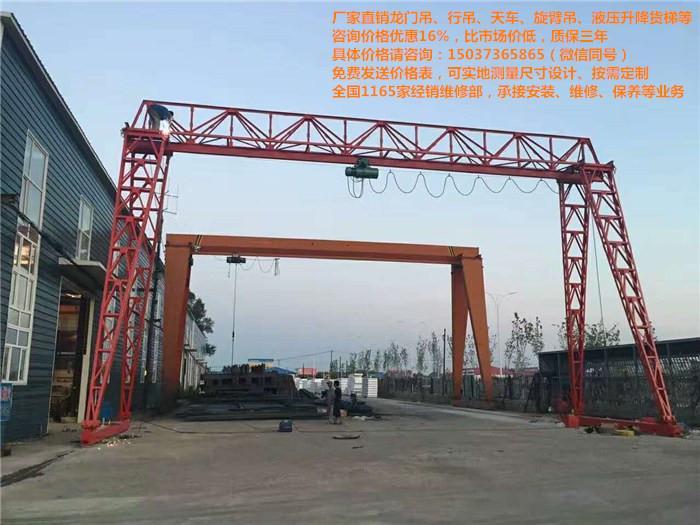 3吨电动葫芦功率,20t龙门吊参数,5吨行吊的价格