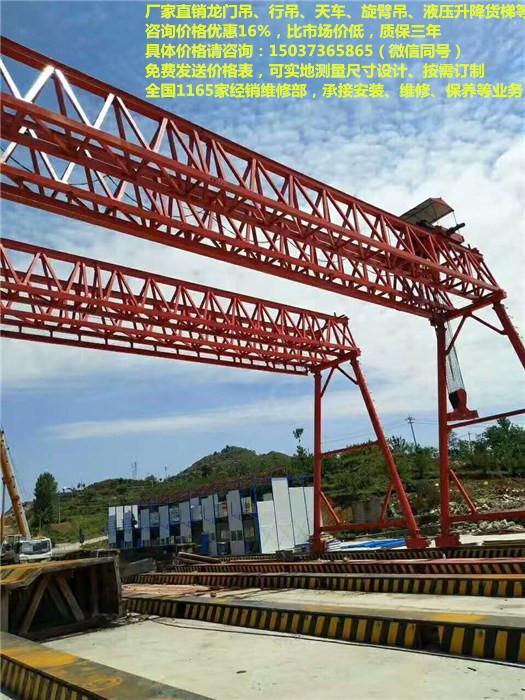 30噸行車,貴州龍門吊維修,五噸的行吊橫梁有多重