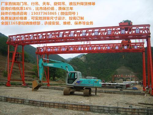 架橋機類型,20噸龍門吊價格,100噸航吊價格