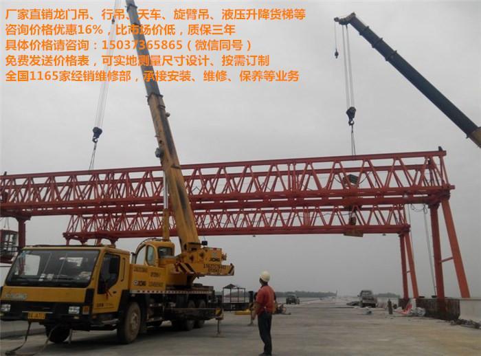 环链电动葫芦生产商,龙门吊10+10,单梁行车国家标