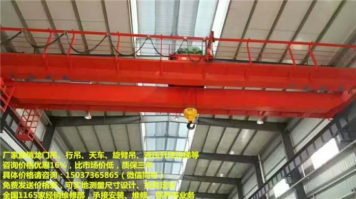 龙门吊结构组成,航吊怎么安装加高,行车什么牌子好