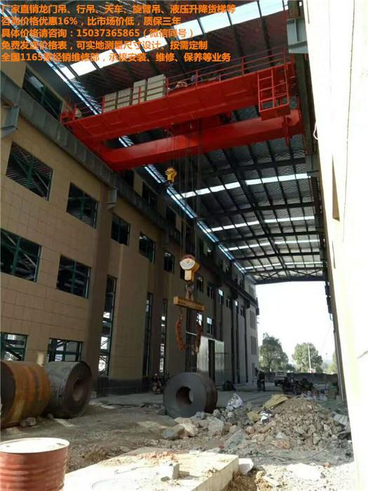 求購32噸龍門吊,電動葫蘆生產,黃陵噸行吊多少錢