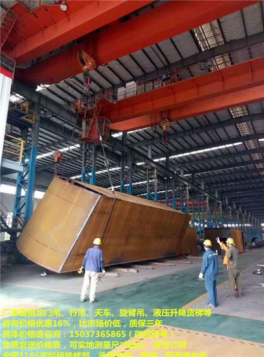 東莞大朗做航吊,龍門吊廠,3噸行吊廠家