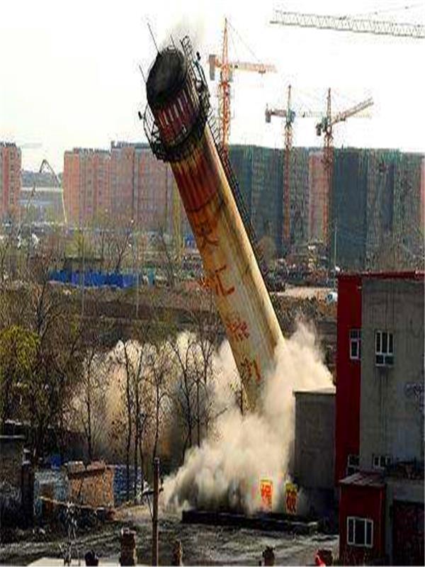 达州拆除烟囱的公司