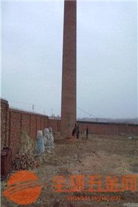 铜陵砖瓦厂烟囱拆除公司/欢迎访问