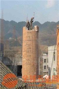 晋中混凝土烟囱拆除公司/欢迎访问