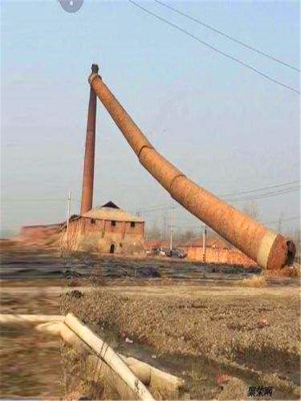 拆除烟囱公司
